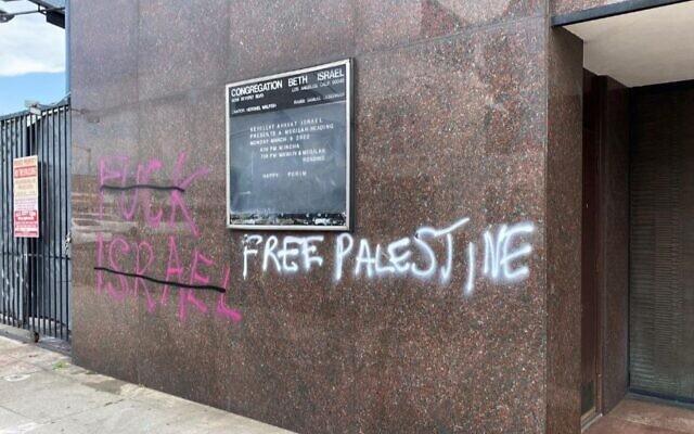 Sinagoga-Bet-Israel-Fairfax-Los-Angeles-JTA estadounidenses