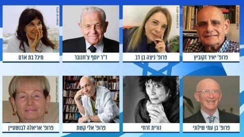 Premios-Israel-5781 premio